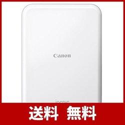 Canon スマホプリンター iNSPiC PV-123-SB 写真用 ブルー