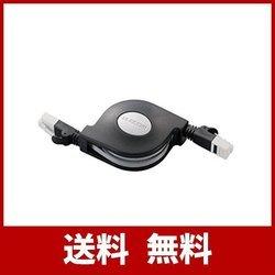 エレコム LANケーブル 2.5m ツメが折れない 巻取 CAT6 ブラック LD-MCTGT/BK2