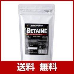 バルクスポーツ ベタインパウダー (150g 約60回分)【トリメチルグリシン】