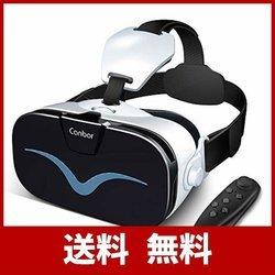 Canbor VRゴーグル VRヘッドセット3D VRメガネ 4.0-6.3インチのiPhone androidなどのスマホ対応 Bluetoothコ