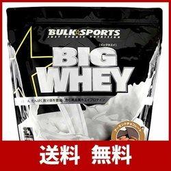 バルクスポーツ プロテイン ビッグホエイ 1kg アーモンドチョコレート【WPCプロテイン】