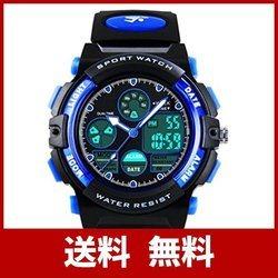 子供用腕時計 防水アナログ目覚まし時計 アラーム付きデジタル表示クォーツ腕時計 人気のアウトドアボーイズ防水腕時計 女の子男の子スポーツデジタルウォッ