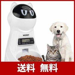 WOpet 自動給餌器 自動餌やり器 猫 中小型犬用 ペット自動餌やり機 タイマー式 録音可 最大15日連続自動給餌 3.5L容量 中小型犬猫 (ホワ