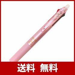 3色ボールペン フリクションボール3スリム 0.38mm【パールピンク】 LKFBS60UF-PP