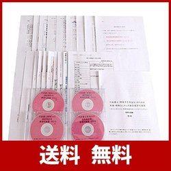 行政書士開業(予定)者のための実務学習教材・DVD 3巻セット 【建設業許可(基礎・書類・財務)】 (DVD+マニュアル+資料) DVD 講座