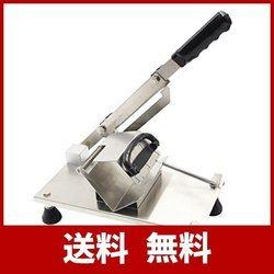 Hanchen 005 手動ミートスライサー 冷凍肉スライサー 200mmブレード ステンレス鋼 家庭用 業務用 卓上型