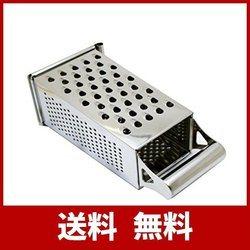 【MONOPOL】ドイツ製 New四面調理器 ♯1138
