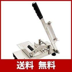 Hanchen 006 手動ミートスライサー 食品級ステンレス鋼 0.2mm-9mmスライス 長い乗せ台 家庭用 業務用 薄切り 卓上型