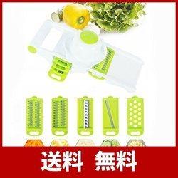 ajaflowers HBLIFE 千切り スライサー 野菜カッター おろし器 安全ホルダー付き キャベツ 大根 千切り 細切り 太切り 多機能スライ