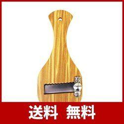 EPPICOTISPAI 木製トリュフスライサー