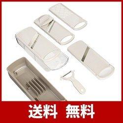 貝印 KAI 調理器セット (千切り ・ ツマ切り ・ スライス ・ 大根おろし ・ ピーラー ) デリコ DZ0746