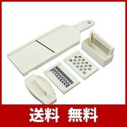 パール金属 シンプルベーシック ハンディ 4徳 野菜調理器 安全ホルダー・ケース付 C-8910