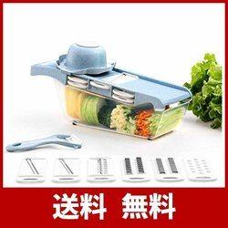 【最新 千切り スライサー 楓セラ 1台7役 野菜カッター 小麦わら製 キッチンスライサー 多機能 野菜 調理器セット 安全ホルダー付き