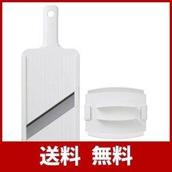 貝印 KAI キャベツスライサー 千切り Kai House Select DH7199