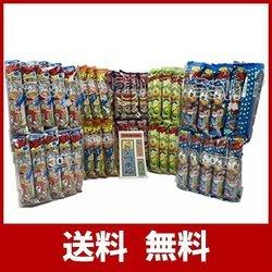 やおきん うまい棒 5種 (コーンポタージュ味・チーズ味・めんたい味・サラミ味・とんかつソース味)計150本