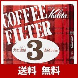 カリタ コーヒーフィルター 丸ロシ 3 (100枚)