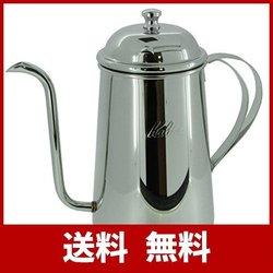 カリタ コーヒーポット ステンレス製 細口 1.6L #52049