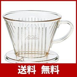 カリタ コーヒードリッパー プラスチック製 2~4人用 102-D #05001