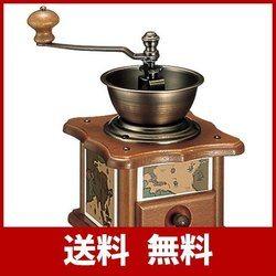 カリタ コーヒーミル 手挽き アンチックマップ #42015
