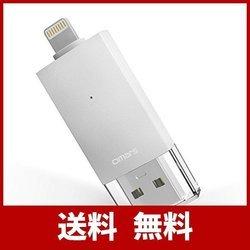 Omars Apple認証 (MFI取得) フラッシュドライブ 2 iPhone USBメモリコネクタ付きiPhone iPad iPod touch