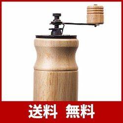 カリタ コーヒーミル KH-10N 42167 (kalita)