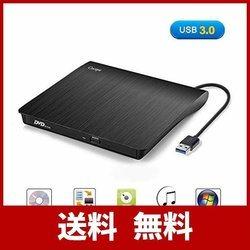Cocopa USB 3.0外付け DVD ドライブ DVD プレイヤー ポータブルドライブ CD/DVD読取・書込 DVD±RW CD-RW USB