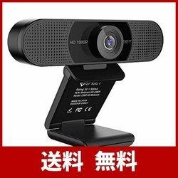 WEBカメラ eMeet C960 ウエブカメラ HP1080P 200万画素 高画質パソコンカメラ ワイドサイズ対応 内蔵マイク skype会議用P