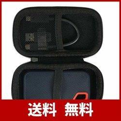 SanDisk 外付SSD 250GB 250GB 500GB 2TB 1TB エクストリーム ポータブル 対応 専用保護 キャリングケース 旅行収納
