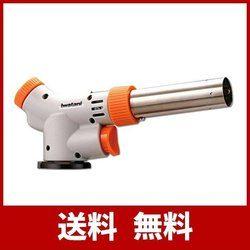 イワタニ カセットガス クッキングバーナー CJ2 CB-TC-CJ2