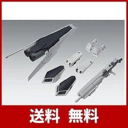 MG1/100νガンダムVer.Ka用 HWS拡張セット プラモデル(ホビーオンラインショップ限定)