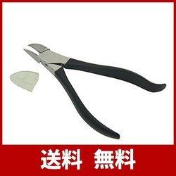 Bardland ZJQ-WB 爪切り ニッパー 巻爪 ニッパー爪切り ネイル ニッパー型 ツメきり ニッパー型 つめきり 巻き爪 女性 小型 ステン