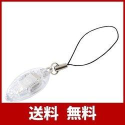 無印良品 LEDライト1000ルクス 連続点灯約20時間 日本製