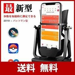 物理学 最新 回転スイング スパイダーマン 歩数を増やす USB給電 永久運動 携帯電話自動スイング スイング スピード調節 耐磁携帯電話を保護 振り