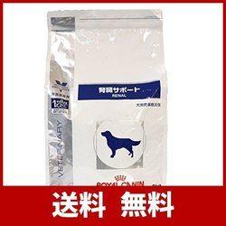 【療法食】 ロイヤルカナン ドッグフード 犬用 腎臓サポート 3kg