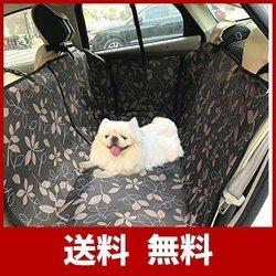 ペット用ドライブシート 犬猫ドライブ用品 車 防水シートカバー 新型車用ペットシート ペットカーシート ボックス 後部座席カーシート 犬ドライブ マッ