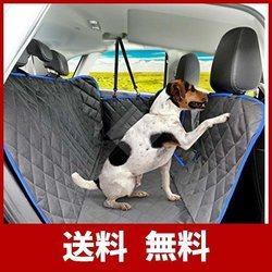 2019新型 ペット用ドライブシート 後部座席用 Moppson ペットドライブシート 軽自動車 車用ペットシート 可視メッシュ窓付き ペット用ドライ