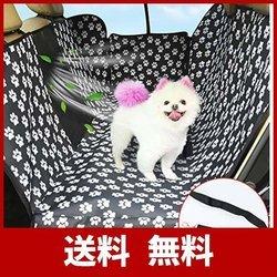 新型 ペット ドライブ シート 犬用 ドライブシート 可視メッシュ窓 安全ベルト付きので 飛び出し防止 安心 の車用ペットシートカバー 犬猫ドライブ用