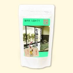 温泉の素 奥阿賀八湯 七福荘の湯ー入浴剤