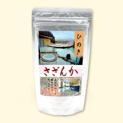 温泉の素 秦野さざんかの湯(ヒノキの香り)ー入浴剤