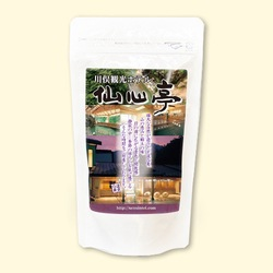 温泉の素 川俣観光ホテル 仙心亭の湯ー入浴剤
