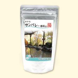 温泉の素 サンバレー那須 平成の湯ー入浴剤