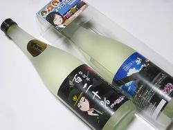 [Japanese Sake][漫画酒]ガールズ&パンツァー 撃破率120% (Girls und Panzer)