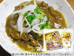 [Food][萌え食]清水もつカレー かれんちゃん (Shimizu-tripe-curry Karen-chan)