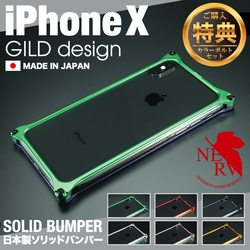 GILDdesign Solid Bumper for iPhoneX (EVANGELION Limited) EVANGELION PROTO TYPE-00 MODEL