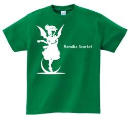 東方 シルエット レミリア・スカーレット Aタイプ 半袖Tシャツ / Toho silhouette Remilia Scarlet Short-sleeved t-shirt green S size