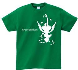 東方 シルエット 射命丸文 Bタイプ 半袖Tシャツ / Toho silhouette Aya Syameimaru Short-sleeved t-shirt green S size