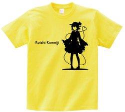東方 シルエット 古明地こいし Aタイプ 半袖Tシャツ / Toho silhouette Koishi Komeiji Short-sleeved t-shirt yellow S size