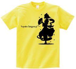 東方 シルエット 西行寺幽々子 Bタイプ 半袖Tシャツ / Toho silhouette Yuyuko Saigyouji Short-sleeved t-shirt yellow S size