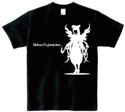 東方 シルエット 藤原妹紅 Aタイプ 半袖Tシャツ / Toho silhouette Mokou Fujiwarano Short-sleeved t-shirt black S size
