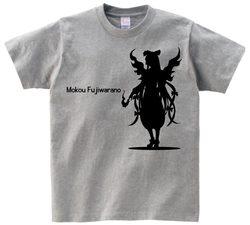 東方 シルエット 藤原妹紅 Bタイプ 半袖Tシャツ / Toho silhouette Mokou Fujiwarano Short-sleeved t-shirt grey S size